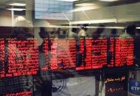 بورس همچنان نزولی است | سقوط شاخص بورس به زیر ۱.۲ میلیون واحد