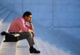 بیمه بیکاری کرونا سرانجام واریز میشود | جاماندگان از دریافت مقرری بخوانند