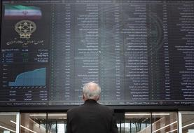 احضار جمعی از مسئولان بازار سرمایه به قوه قضائیه | ادعای دخالت برخی مقامهای رسمی در بورس