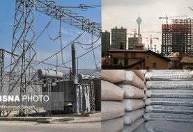 تشدید نظارت و بازرسی از تولید و توزیع سیمان در استان بوشهر