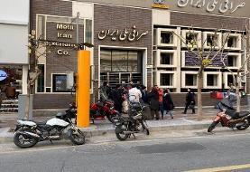 قیمت دلار در صرافی ملی دوشنبه ۱۱ اسفند