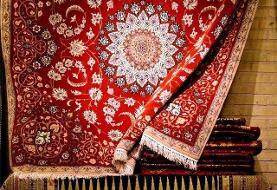 برگزاری نخستین رویداد ایدهپردازی فرش دستباف