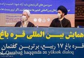 لزوم وحدت و همبستگی برای حفظ تمامیت ارضی سرزمینهای اسلامی