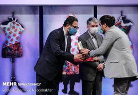 آیین اختتامیه دهمین جشنواره بینالمللی مد و لباس فجر