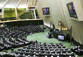 مصوبه جدید مجلس درباره استخدام نیروی کار در شهرداریها