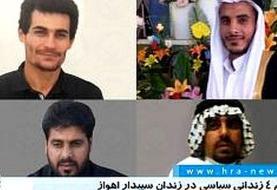 ایران چهار زندانی را در خوزستان به اتهام 'فعالیت تروریستی' اعدام کرد