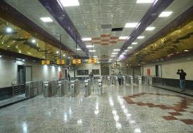 افتتاح همزمان دو ایستگاه مترو در تهران