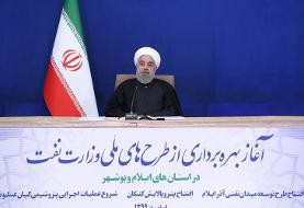 روحانی: برجام آنقدر بزرگ بود که دنیا علیهاش توطئه کرد