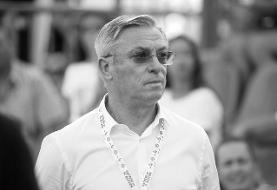 دلیل مرگ زلاتکو کرانچار مشخص شد