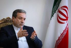 انتقاد شدید عراقچی از طرفهای اروپایی برجام