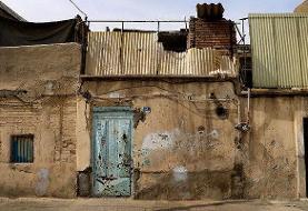 راهاندازی مرکز حمایتهای اجتماعی و اشتغال محرومان