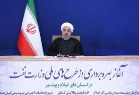 روحانی: برجام از بس بزرگ بود، توطئه کردند تا کمرش را بشکند