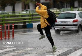 این مناطق ایران بارانی میشوند