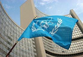 موضع جدید آژانس درباره برنامه هستهای ایران