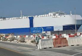 اتهامهای بیاساس نتانیاهو علیه ایران | انفجار کشتی اسرائیلی در دریای عمان کار ایران است