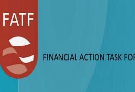نظر مخالفان FATF در حال تغییر است