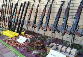 کشف ۴ هزار قبضه سلاح غیرمجاز در یک استان