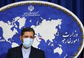 خطیبزاده: سخنگوی وزارت امور خارجه: گفت وگوی دوجانبه ای با آمریکا نداریم