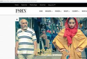 احضار ۴۰ نفر و تشکیل پرونده برای یک ادمین سایتهای مدلینگ در همدان