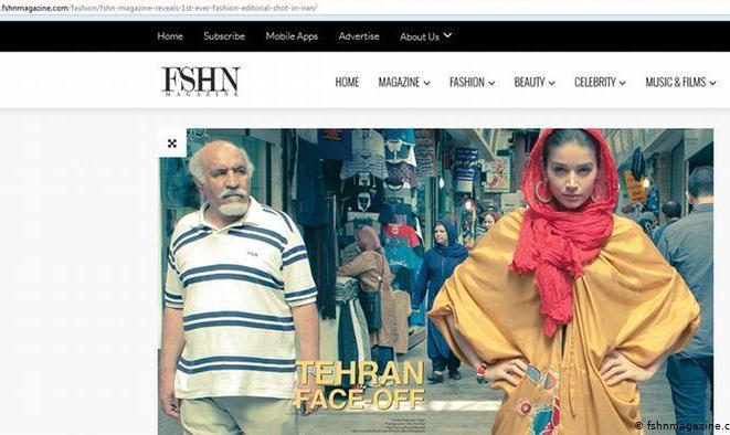 سازمان اطلاعات سپاه همدان شبکه عکاسان مدلهای برهنه را متلاشی کرد
