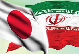 تحریمها مانع تشکیل اتاق بازرگانی ایران و ژاپن شده است