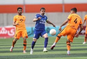 پیروزی مس رفسنجان مقابل استقلال در نیمه اول