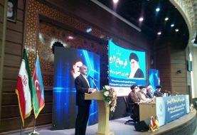 دفاع از سرزمین های اسلامی از اصول ثابت انقلاب اسلامی است