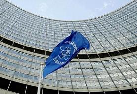 قدرتهای اروپایی پیشنویس قطعنامه علیه ایران را به شورای حکام آژانس دادند