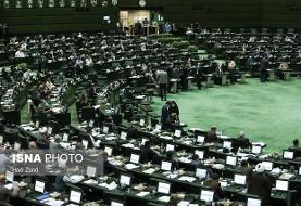 اعلام وصول سوال ۲ نماینده از ۳ وزیر کابینه دولت