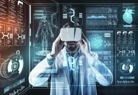 توسعه سلامت دیجیتال در گرو گسترش زیرساختهای IT