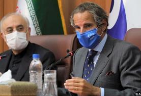 تهیه قطعنامه تروئیکای اروپایی بهرغم مخالفت ایران و روسیه
