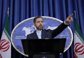 اتمام حجت وزارت خارجه با طرفهای غربی برجام
