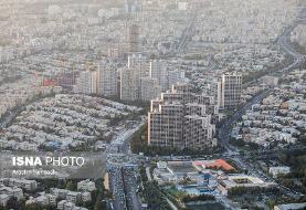 سایه سودجویان بر زمینهای طرشت | خیابانها و بوستانهای تهران سنددار میشوند