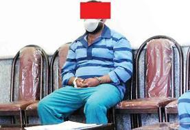 بازداشت خواستگار فراری پس از بازگشت از ترکیه