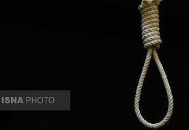 اجرای حکم عضو گروهک تروریستی جبهه النصره