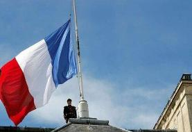تاسف فرانسه از تصمیم ایران درخصوص رد دعوت اتحادیه اروپا