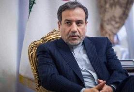 ارزیابی عراقچی از دیدار با مدیرکل آژانس بین المللی انرژی اتمی در وین