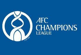 امیدواری هواداران فوتبال به موفقیت تیمهای ایرانی در آسیا