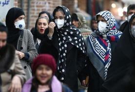 جانباختن ۳۹۴ نفر دیگر بر اثر کرونا در ایران | شناسایی ۱۸۶۹۸ بیمار جدید ...