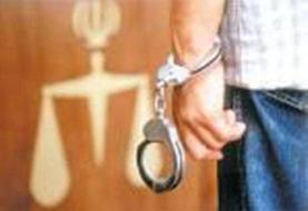 بازداشت داماد الیگودرزی به خاطر برگزاری جشن