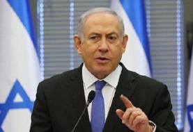 نتانیاهو در دیدار با وزیر دفاع آمریکا: اجازه دستیابی ایران به سلاح ...