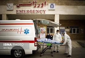 نیمی از کارکنان اورژانس، کرونا گرفتهاند