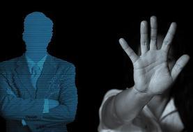 نام مقام استرالیایی که متهم به تجاوز شده لو رفت
