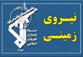 گروه مسلح جیش العدل به نیروهای سپاه پاسداران در سراوان حمله کرد