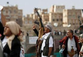 تحریم دو فرمانده ارشد حوثی ها به وسیله آمریکا