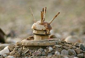 یک زخمی بر اثر انفجار مین در کرمانشاه