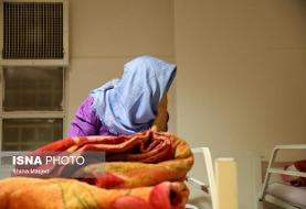 گرمخانه ها پایش سلامت ندارند/ ۴۰ درصد زنان مراجعه کننده به گرمخانه ها معتاد نیستند