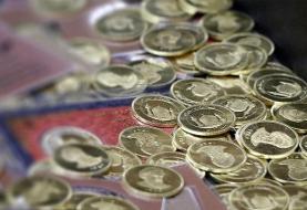 قیمت انواع سکه و طلا ۱۸ عیار در روز سهشنبه ۱۲ اسفند