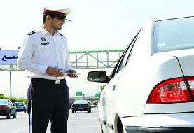 نحوه هزینه کرد مبلغ افزایش جریمههای رانندگی در سال آینده مشخص شد