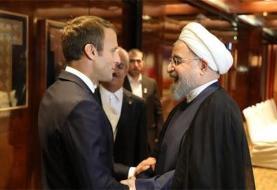 مکرون به روحانی: اروپا آمادگی فعال شدن بیشتر در هفته های پیش رو جهت احیاء برجام را دارد